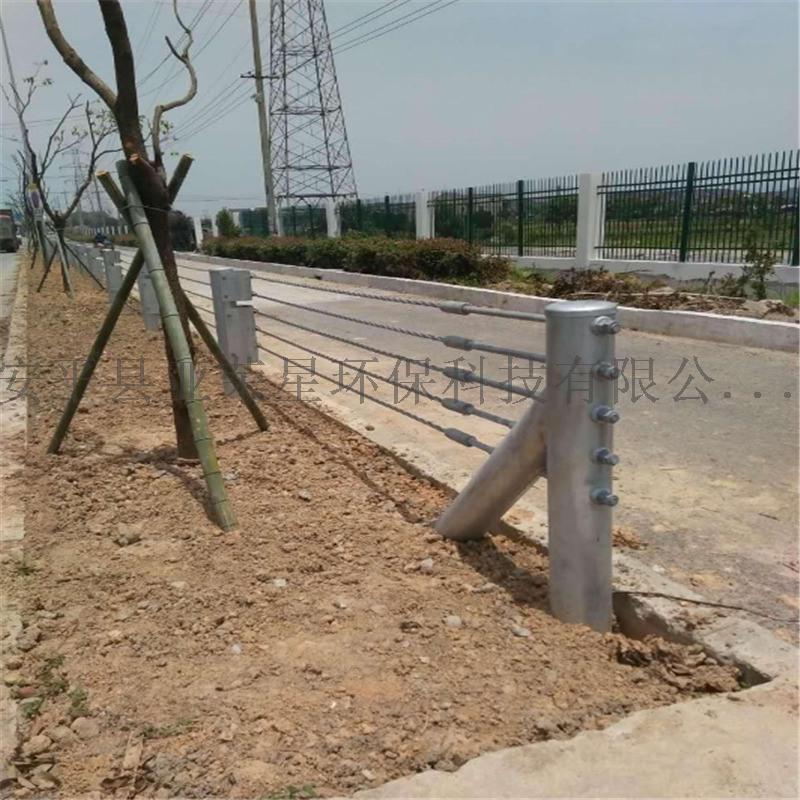 绳索护栏-绳索护栏防撞护栏-绳索护栏厂家