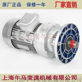 WB系列微型摆线减速机  WB85双轴  三相电机