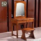 胡桃木床卧室梳妆台现代中式化妆镜带抽屉梳妆台桌凳