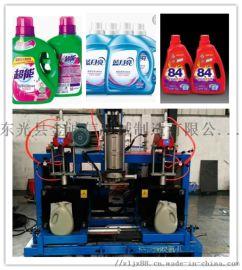 各种塑料瓶吹塑机-吹瓶机3升洗衣液桶洗发水桶吹瓶机