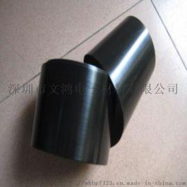 供应UPE薄膜 超高分子量聚乙烯薄膜 UHMW薄膜