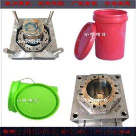 10.11.12升润滑油桶模具丨塑料桶模具