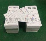 松岗物料卡印刷/沙井标识单印刷/公明保修卡印刷