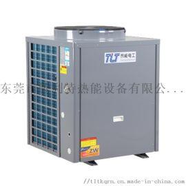 5匹商用主机 空气源热泵供热供暖主机设备
