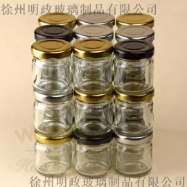 耐高温的玻璃瓶,批发玻璃瓶,玻璃瓶做工艺品