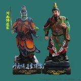 四大天王樹脂神像 四大金剛 佛教神祇 雕塑彩繪