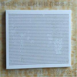广东蜂窝板隔音  15mm蜂窝铝板装饰