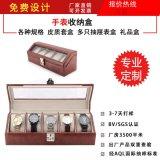 立葳精品欧式5位手表盒展示手表收纳盒