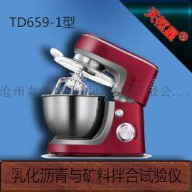 TD659-2型電動乳化瀝青與礦料拌和試驗儀