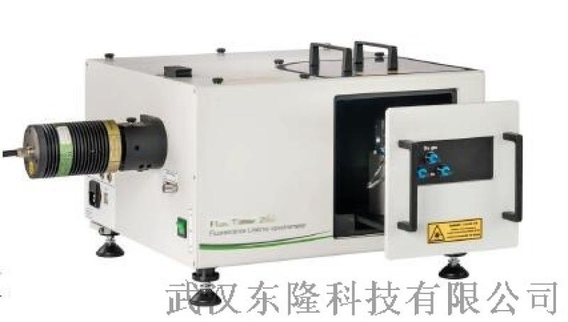緊湊型全自動熒光壽命光譜儀FluoTime250