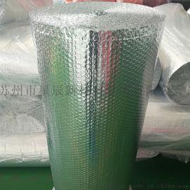 长输低能耗热网专用气垫隔热反对流层 新型蒸汽管道保温节能材料