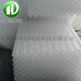 斜管蜂窝填料六角蜂窝填料厂家直销聚氯乙烯斜管填料