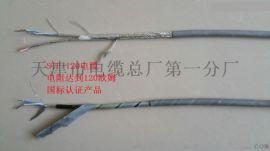 RS485 2X2X1.5专用通信电缆