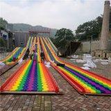 梦幻七色彩虹滑道游乐园旱雪设备厂家价格