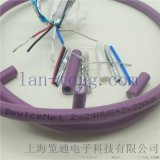 5芯总线电缆CANopen DeviceNet