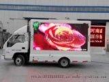 220V柴油發電機LED廣告宣傳車專用處理