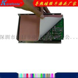 带矽胶布导热硅胶片 耐高压绝缘硅胶片 粉红色硅胶片