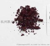 凯亚达厂家直销4n高纯99.99%碘化亚铟InI