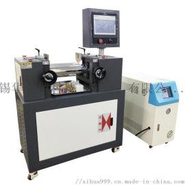 XH-401CE 电脑程控开放式炼胶机