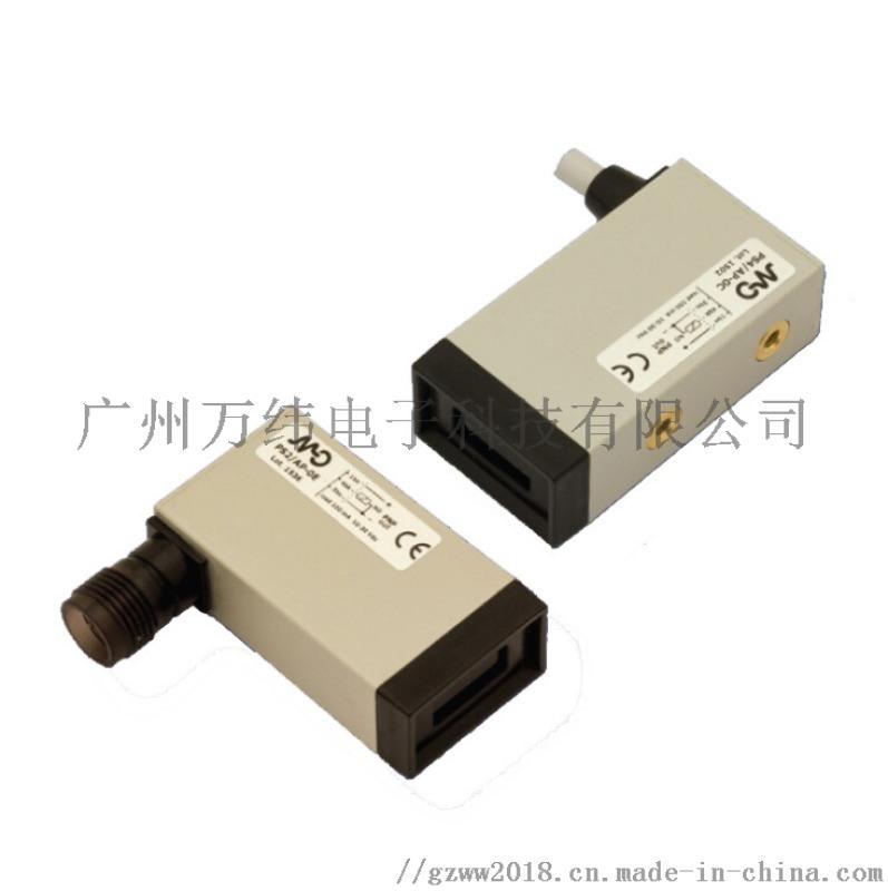 墨迪M.D光电传感器 ,PS4/AP-0E微型方形