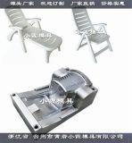 浙江很火的儿童椅子模具源头模具厂