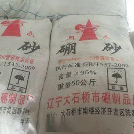 厂家销售一等品硼砂 广西硼砂肥料