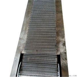 爬坡网带输送机A通州爬坡网带输送机厂家供应