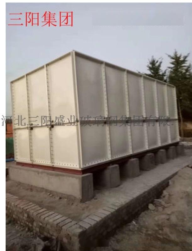 玻璃钢组合式消防水箱 屋顶玻璃钢稳压水箱 SMC模压玻璃钢水箱