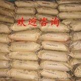 維生素E醋酸酯 生產廠家|供應