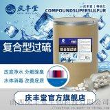 增氧底改除臭净水 复合型 15%过硫酸氢钾底改片
