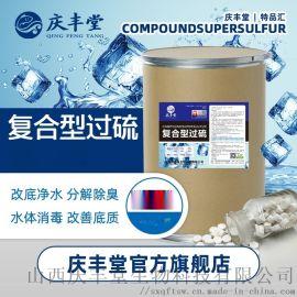 增氧底改除臭淨水 復合型 15%過硫酸氫鉀底改片