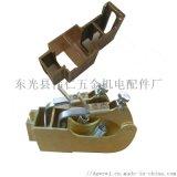 唐山鋼廠電機配件  水泥包裝機械碳刷 刷架
