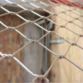 不锈钢绳网厂家,不锈钢卡扣绳网,手编不锈钢丝绳网