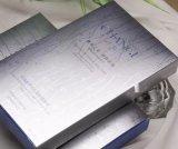 高档化妆品印刷包装 金银卡彩盒