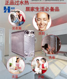 家用不锈钢钎焊板式过水热 隐藏式热水换热器