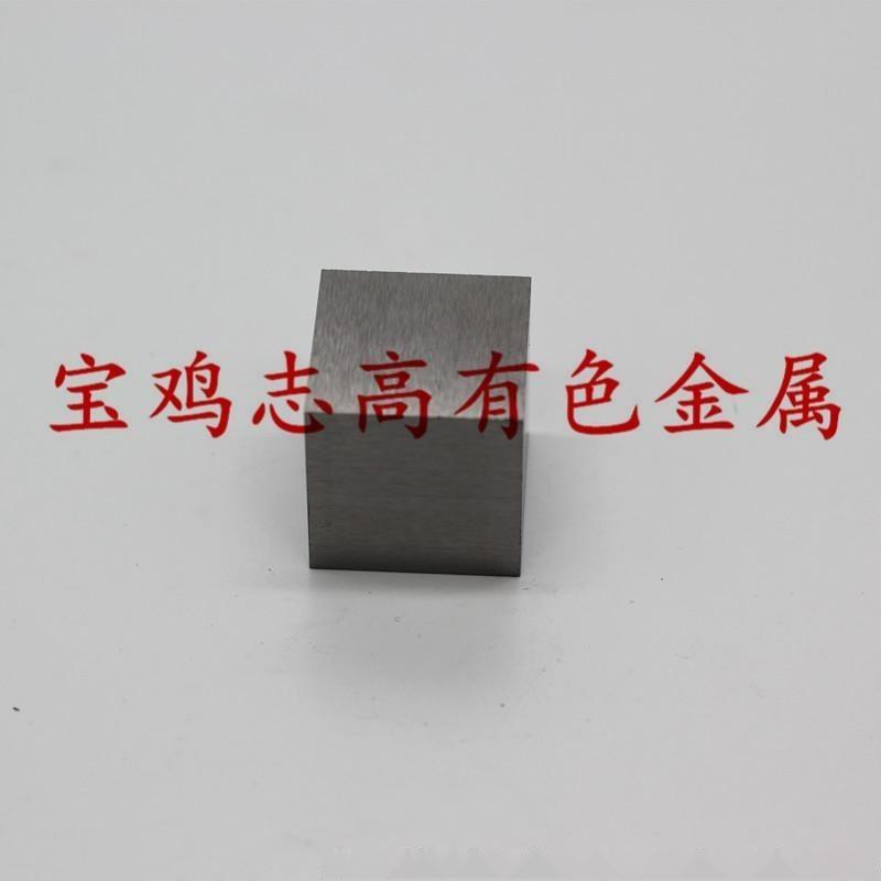 鉭塊 六面磨光鉭塊 高純度鉭板 鉭條