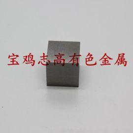 钽块 六面磨光钽块 高纯度钽板 钽条