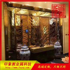 屏风隔断拉丝钛金厂家高端定制 酒店装饰屏风