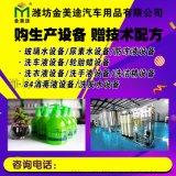 潍坊洗手液水处理设备全新配方