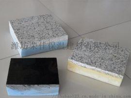 轻质石材保温板 A1级防火保温一体板 外墙保温装饰一体板