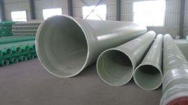 厂家直销玻璃钢保温管道 玻璃钢管道