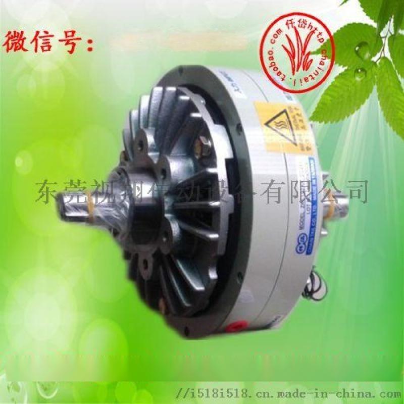台湾仟岱磁粉式电磁离合器ZKC2S5AA