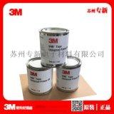 3M 表面活性剂 94底涂剂