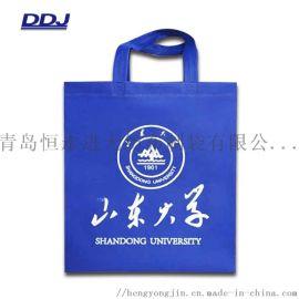 厂家定做环保宣传袋推广袋定制logo青岛地区