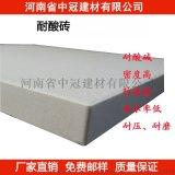 300耐酸磚防腐蝕耐酸堿瓷磚
