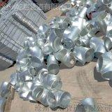 乾啓鍍鋅廠家供應,鍍鋅三通,鍍鋅彎頭,鍍鋅異徑管