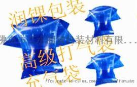 PE袋子包装袋胶袋印刷胶袋