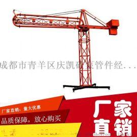 四川成都12米15米18米布料机批发厂家