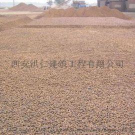 安康陶粒混凝土厂家