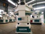 山东新型号132千瓦造粒机 燃料木屑颗粒机生产线设备